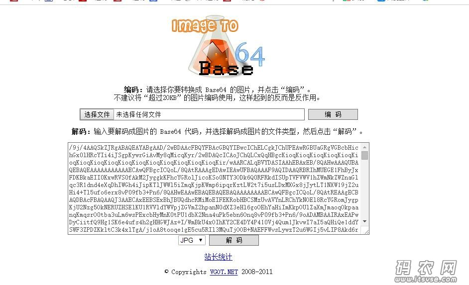 Share a Base64 online decoding picture of the site