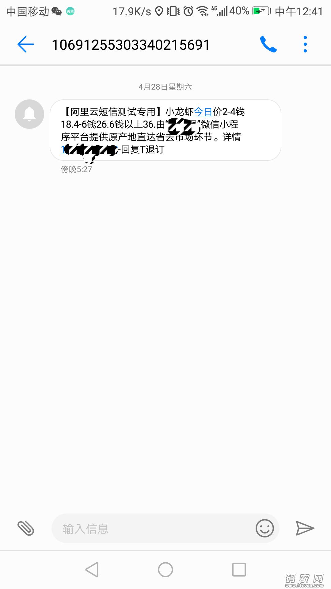 QQ图片20180430124404.png