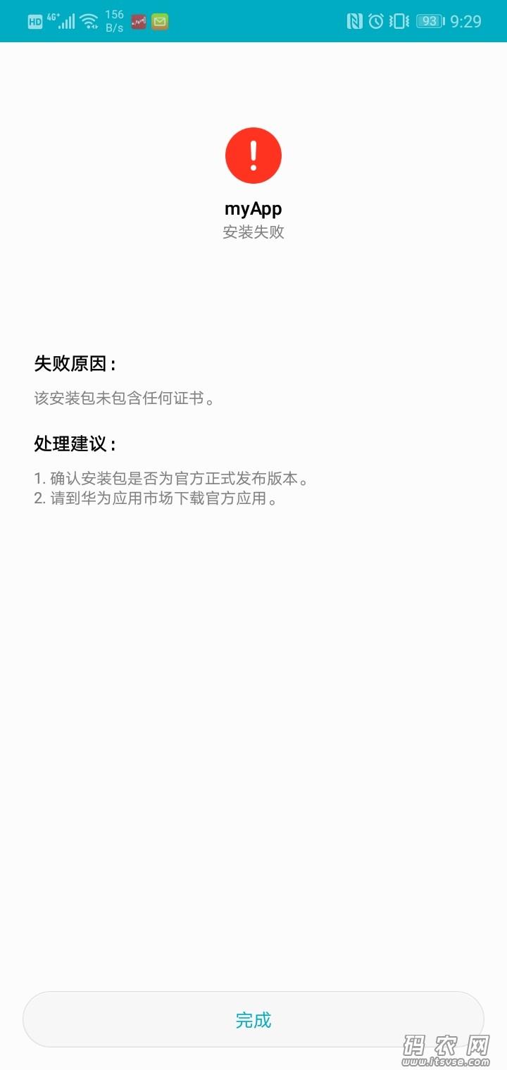 QQ图片20180620100717.jpg